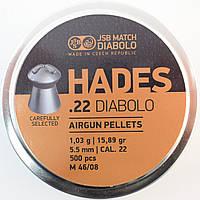 Пули пневматические JSB Hades 5.5 mm, 500 шт, 1.03 гр