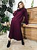 """Очень красивый вязаный костюм : юбка плиссе и объемный свитер """"Джули"""". Разные цвета.  (10979), фото 2"""