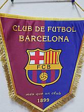 Вимпел тканинної з бахромою FC Barcelona.