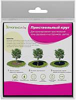 Приствольный круг Агротекс Сад Черный d0.6 м (упаковка 10 шт)