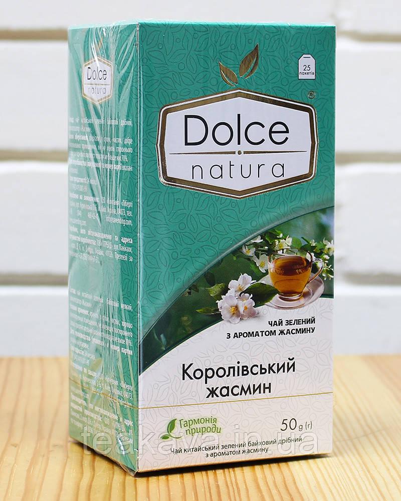 Королевский жасмин, 2г*25 шт (зелёный ароматизированный чай в пакетиках)
