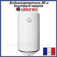 Водонагреватель Atlantic OPRO Turbo VM 080 D400-2-B (2500W) 80 л