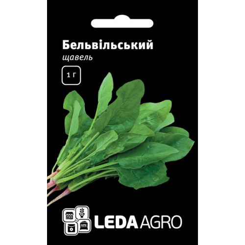 Семена щавеля Бельвийского 5 г. Леда Агро