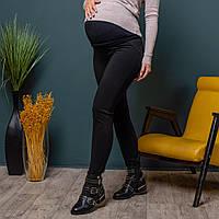 Комфортные теплые брюки лосины для беременных