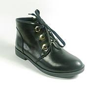 Женские осенние ботинки на шнурках