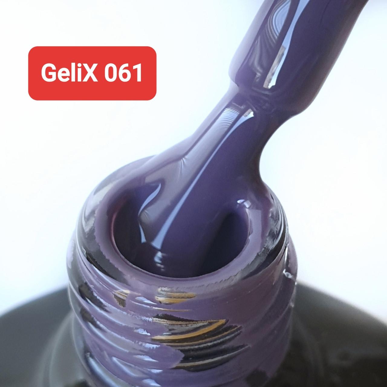 Гель лак GeliX, 061 8ml