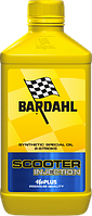 Моторне масло BARDAHL SCOOTER SPECIAL OIL (1л)