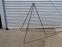 Тренога, подставка для казана, фото 1