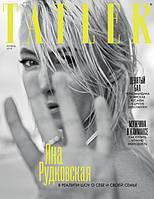 Акція!!! Журнал Tatler №11 листопад 2019, фото 1