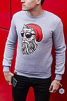 """Крутой мужской очень теплый зимний свитшот """"Санта с бородой"""" светло-серый"""