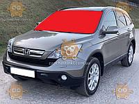 Стекло лобовое HONDA CR-V LHD после 2007г. (пр-во AGС Россия) ГС 98158 (предоплата 750 грн)
