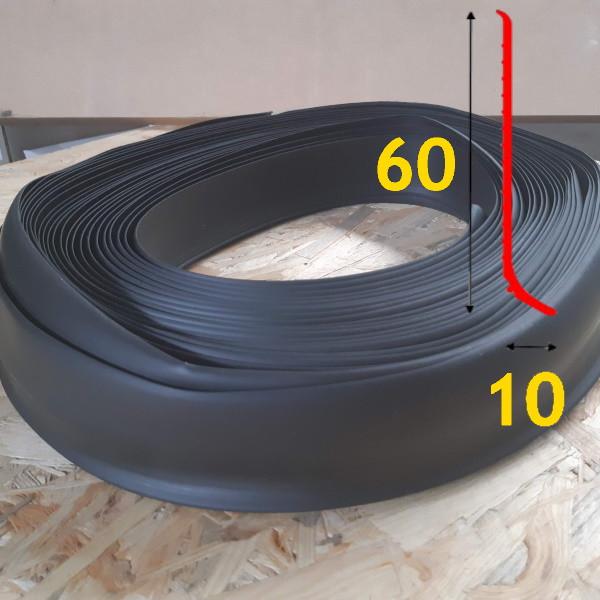 Гибкий эластичный мягкий плинтус 60 мм Чёрный