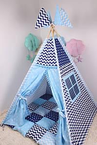 Детская палатка-вигвам с ковриком в Синем цвете.125х125х170 см