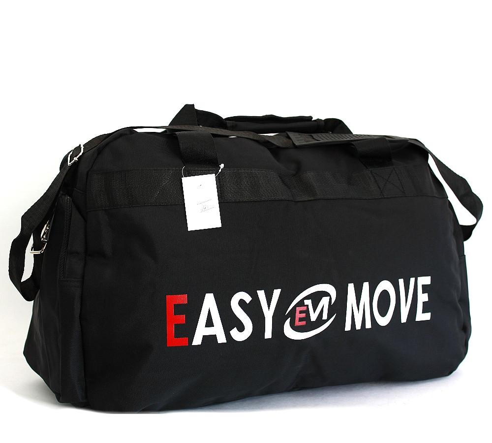 Вместительная дорожная сумка Easy Move 809 (55 см)