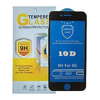 Защитное стекло 10D для iPhone 6 / 6S черное
