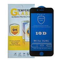 Защитное стекло 10D для iPhone 7 / 8 черное