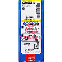 Пластина KORLOY VCGT110308-AK H01