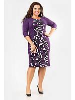 Фиолетовое демисезонное платье с яркой вставкой