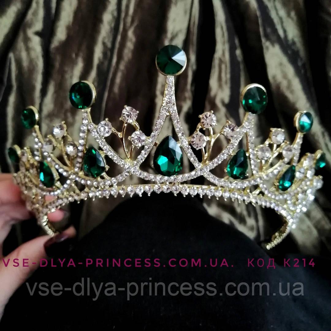 Корона, діадема, тіара під золото з зеленими каменями, висота 6,5 див.
