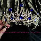 Корона, діадема, тіара під золото з зеленими каменями, висота 6,5 див., фото 2