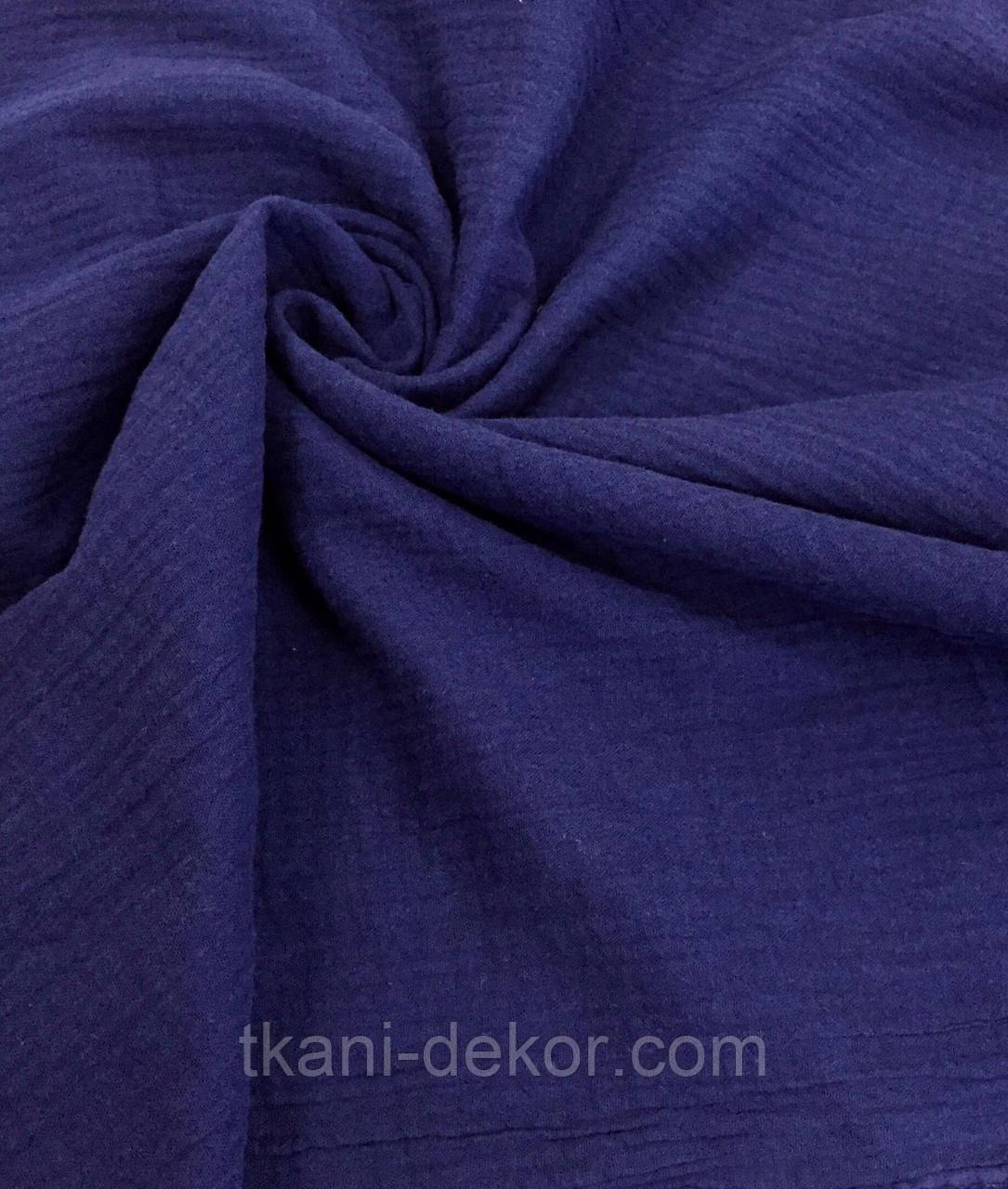 Муслин (хлопковая ткань) жатка темно-синий однотон (ширина 1,35 м)