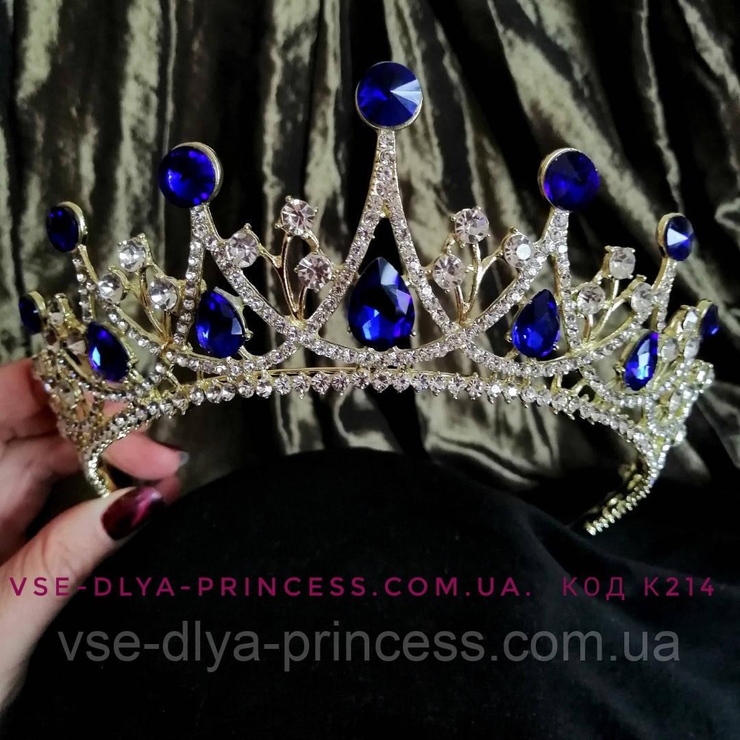 Корона, діадема, тіара під золото з синіми каменями, висота 6,5 див.