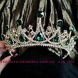 Корона, діадема, тіара під золото з синіми каменями, висота 6,5 див., фото 2