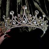 Корона, діадема, тіара під золото з синіми каменями, висота 6,5 див., фото 3