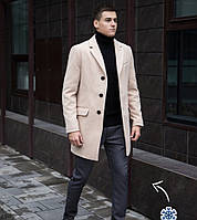"""Стильное мужское укороченное зимнее кашемировое пальто """"Батя"""" бежевое"""