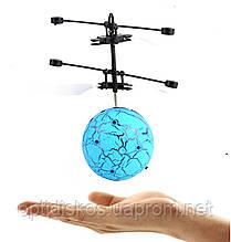 Индукционный светящийся летающий шар вертолет голубой