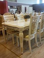 Стол обеденный Р-4 BD 1150*900*790+350