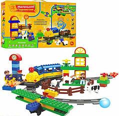 """Конструктор JIXIN """"Залізниця"""" 6188C (аналог М 0439)"""