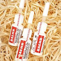 Масло BAEHR(баєр) для ногтей и кожи, 7 мл