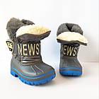 Зимние непромокаемые сноубутсы, р. 28, 30, 31, 32 ТМ Канарейка. Теплые на меху, фото 3