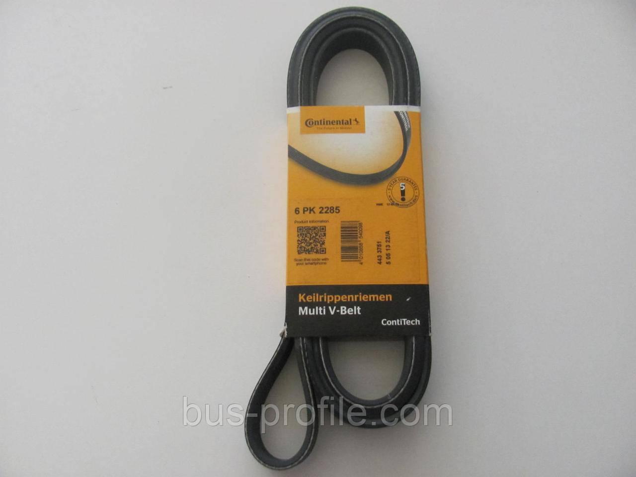 Ремень генератора на MB Sprinter/Vito 2.2 CDI (+AC) — CONTITECH — 6PK2285