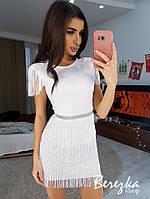 Платье с юбкой из бахрамы и закрытым верхом с бахрамой на плечах 68ty624Q
