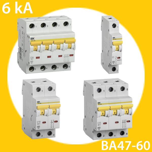 Автоматические выключатели IEK ВА 47-60 6кА