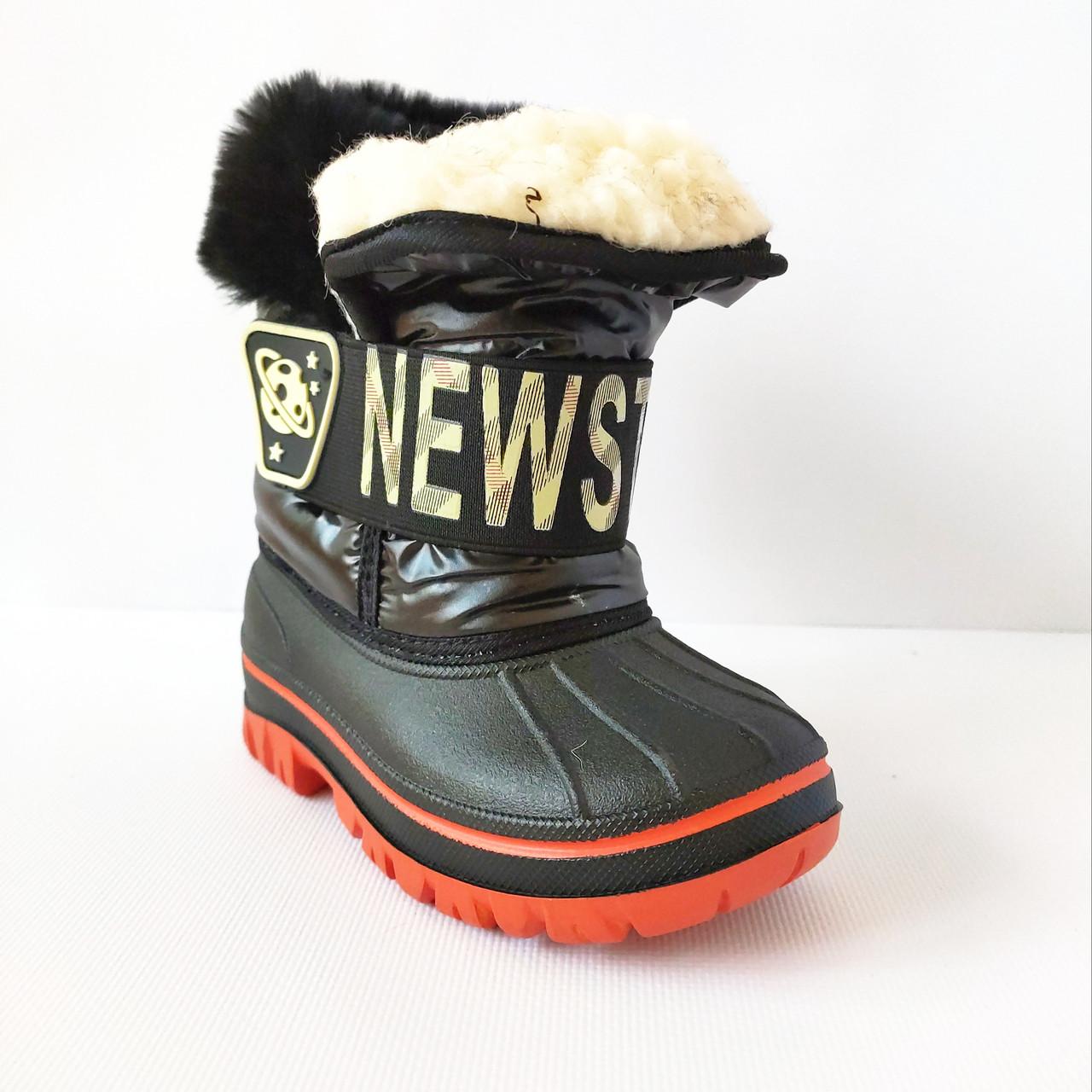 Непромокаемые ботинки -  сноубутсы зимние, р. 28, 29, 30, 31, 32 ТМ Канарейка. Теплые на меху