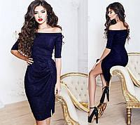 """Женское вечернее платье с разрезом """"Medea"""" - люрекс / размер 42,44,46,48 / цвет темно синий"""