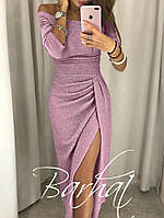 """Женское вечернее платье с разрезом """"Medea"""" - люрекс / размер 42,44,46,48 / цвет пудровый"""