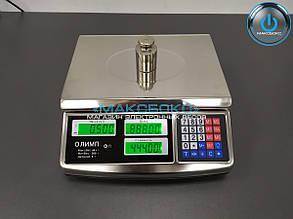 Торговые весы Олимп М-701 металлический корпус