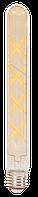 LED лампа филомент  T30-8W-8