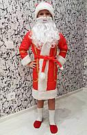 Дед Мороз. Детский, красный . Карнавальный новогодний костюм стёганный.