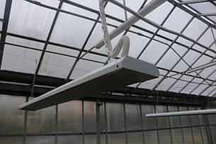 Обогреватель для подогрева растений, фото 2