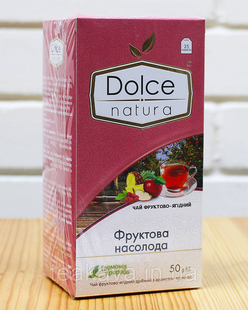"""Чай фруктовый """"Фруктовое наслаждение"""" Dolce Natura, 2г*25 шт (чай в пакетиках)"""