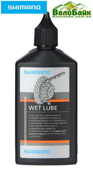 Мастило SHIMANO Wet Lube для мокрої погоди 100мл WS1500121