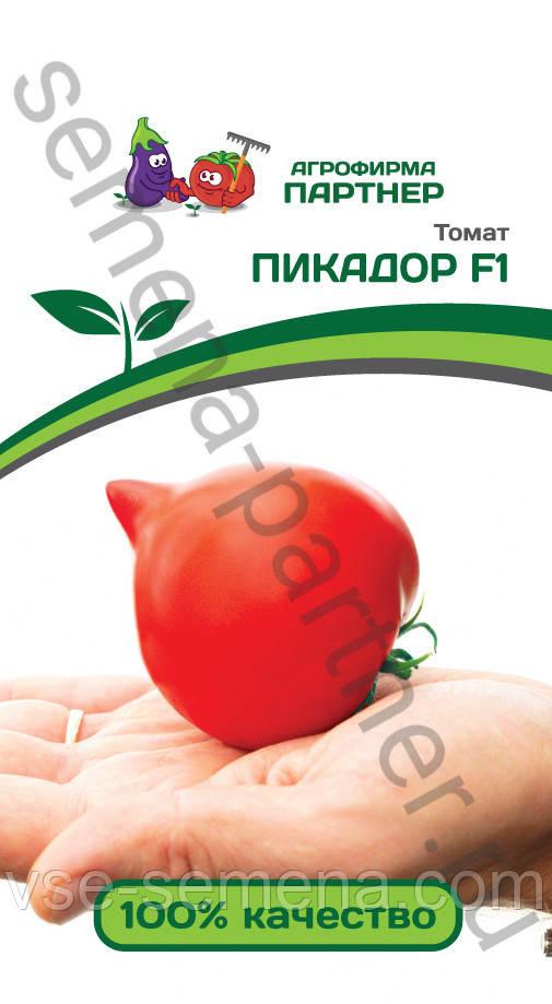 Томат Пикадор F1, семена