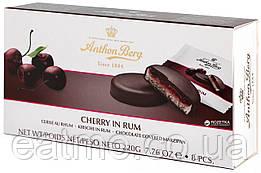 Anthon Berg марципановые Конфеты пропитные ромом с вишневым джемом в темном шоколаде