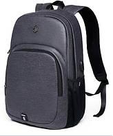 Рюкзак для ноутбука Arctic Hunter B00249-dark gray