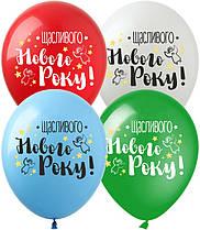 """Латексные шарики """"Щасливого Нового Року!"""", (100 шт/уп), (зеленый+красный), NG-3, ArtShow"""